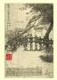 Torii (Letter from Japan VI), 2010
