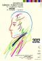 Chopin 2012 Ogólnopolski konkurs pianistyczny im. Fryderyka Chopina, muzyczny