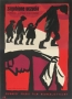 Zagubione uczucia, 1957 r.
