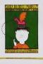 Książka dla dzieci imłodzieży. VIII poznańskie spotkanie targowe