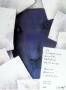 XIV Międzynarodowe Biennale Ekslibrisu Współczesnego, 1992
