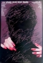 Na strazy swej stac bede, 1983