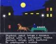 O czym księżyc dzieciom opowiadał