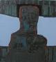 Black figure, 1985