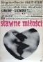 Roman Cieslewicz, Sławne miłosci, 1963