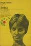 Zosia, 1968 r.