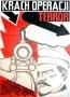 Krach operacji terror, 1982 r.