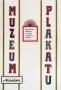 Wystawa Plakatu zokazji V Zjazdu PZPR 1968