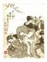 Shunga (List zJaponii III), 2010 r.