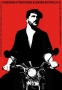Motorbikers Club 22, 2012