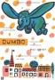 Anna Huskowska, Dumbo