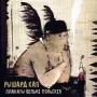 Ryszard Kaja, плакати вельми полскія