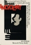 The Incident, 1970, director Larry Peerce