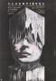 Cudzoziemka, 1986, director: Ryszard Ber