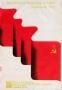 Dni literatury radzieckiej wPolsce, 1977