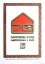 Elektrotechnika wdomu, 1979