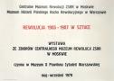 Rewolucja 1905-1907 wsztuce, 1979