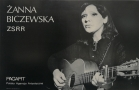 Żanna Biczewska ZSRR