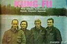 Kung-Fu, 1980 r., reż. Janusz Kijowski