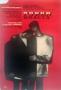 Rocco ijego bracia, 1963 r., reż. Luchino Visconti
