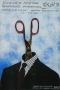 Konfrontacje artystyczne Toruń (projekt plakatu tempera)