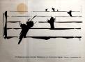 XI Miedzynarodowy Konkurs Pianistyczny im. Fryderyka Chopina, 1985 r.